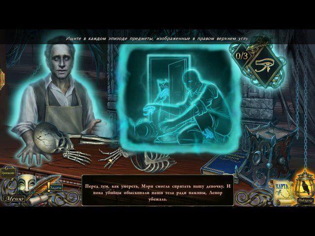 Темные истории. Эдгар Аллан По. Ленор. Коллекционное издание скриншот 1