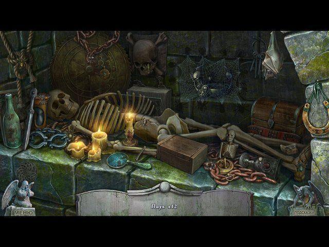 Кладбище искупления. На пороге смерти. Коллекционное издание