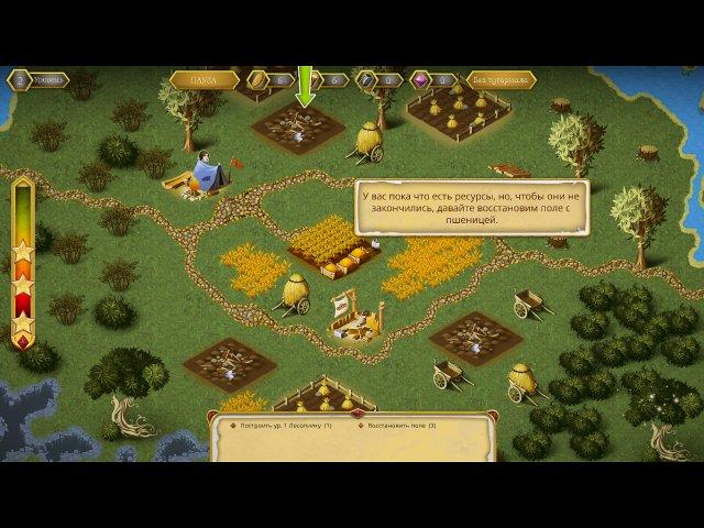 Дороги королевства. Волшебная шкатулка скриншот 1