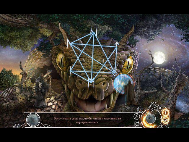 Сага девяти миров. Четыре оленя. Коллекционное издание скриншот 4