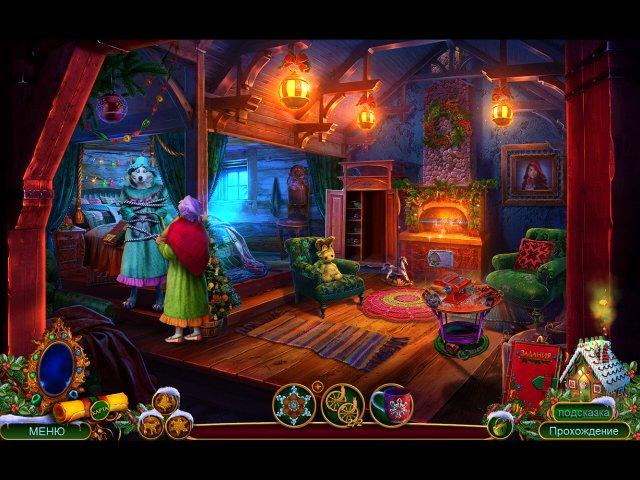 Дух Рождества. Сказки братьев Гримм. Коллекционное издание скриншот 5