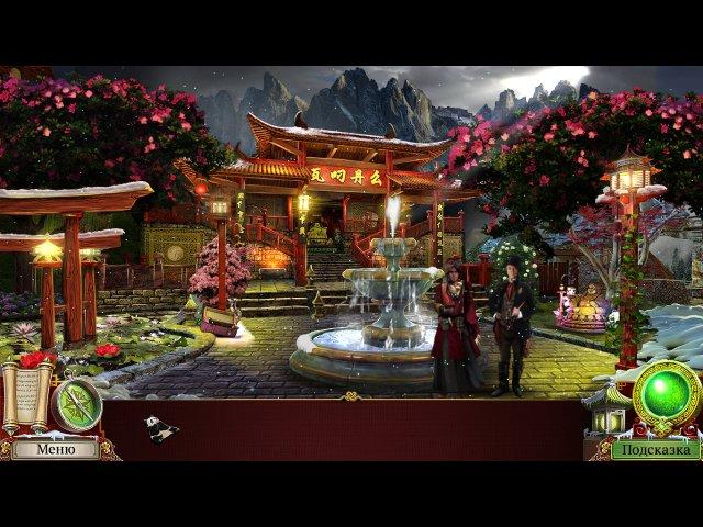 Легенды Тибета. На краю Света скриншот 3