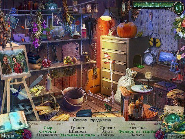 факт полезен игры на русском языке поиск предметов найти отличия позиционируется как