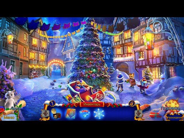 Рождественские истории. Приключения Алисы. Коллекционное издание
