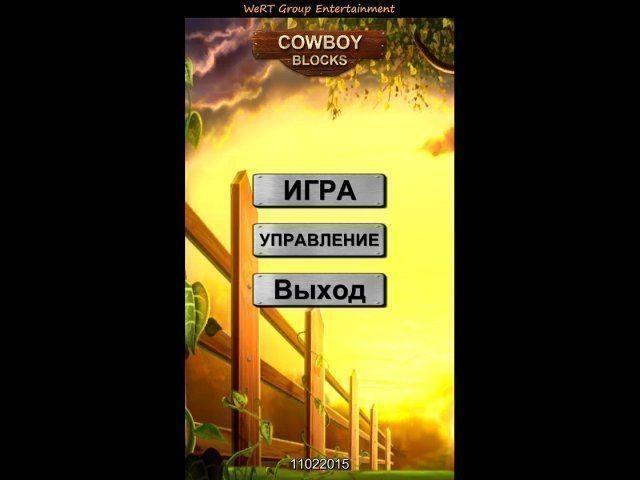 Cowboy Blocks