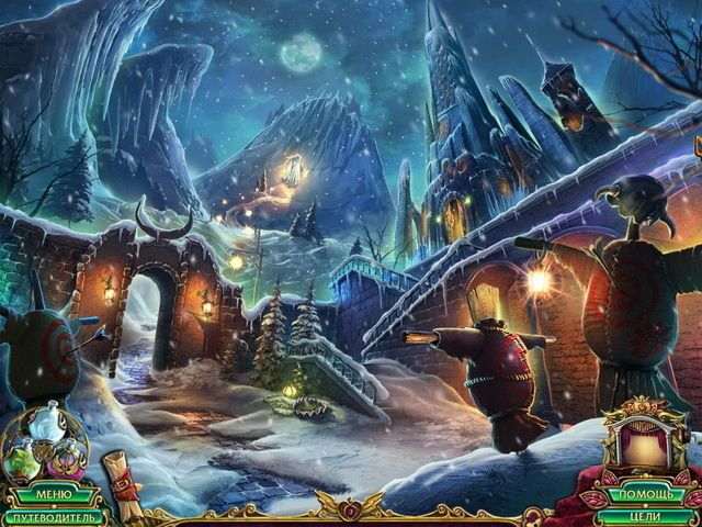 Сердце тьмы. Легенда о снежном королевстве. Коллекционное издание