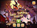 Бесплатная игра Пазл Пэчворк. Хеллоуин скриншот 1