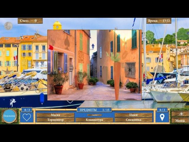 Средиземноморское путешествие