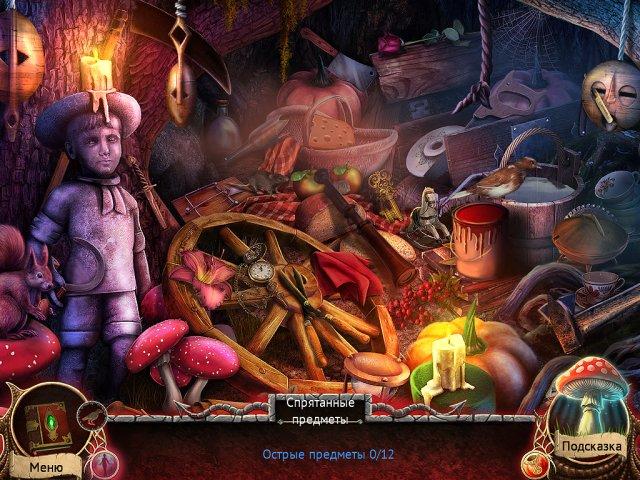 Королевский квест 2. Тайны прошлого. Коллекционное издание