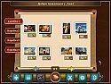 Бесплатная игра Королевский пазл скриншот 2